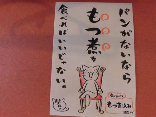 ららぽツリー 097.JPG