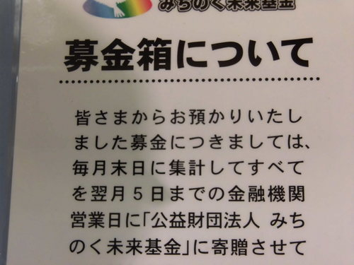 梨神様神社 104.JPG