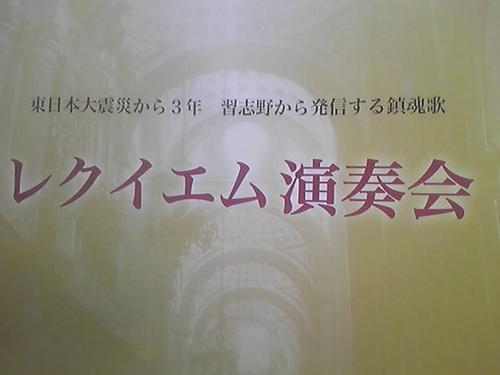 20140302 023.jpg