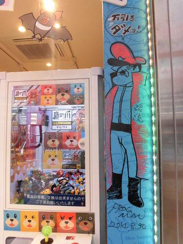 表参道ヒルズ 017.JPG